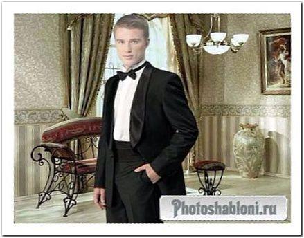 Мужской шаблон для фотомонтажа - Мужчина в смокинге на фоне роскошного интерьера