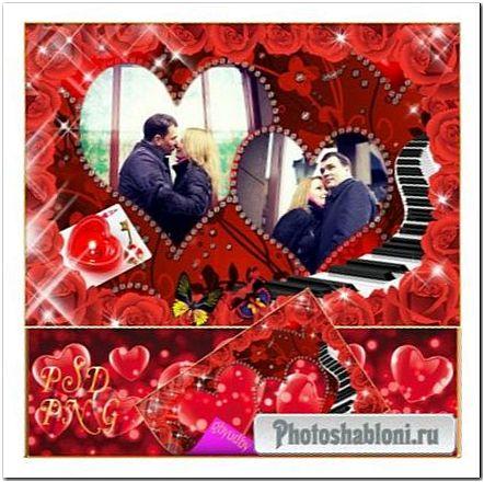 Фоторамка с розами ко Дню влюбленных - Музыка двух сердец