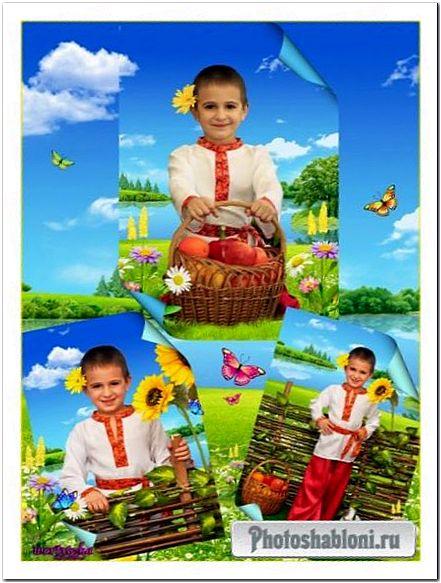 Многослойный детский psd шаблон - Мальчик с корзиной яблок и чудесные подсолнухи