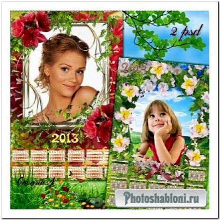 Набор из 2 календарей на 2013 год - Всех с наступлением весны