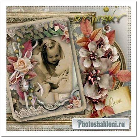 Винтажная рамка для фотошопа - Помни о чувствах