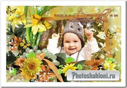 Рамка для фото - Весеннее утро