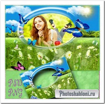Фоторамка весенняя - На природе