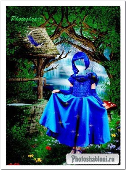 Детский шаблон для Photoshop - В сказочном лесу