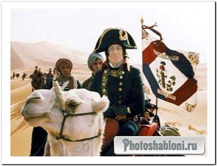 Мужской шаблон для фотомонтажа - Наполеон Бонапарт