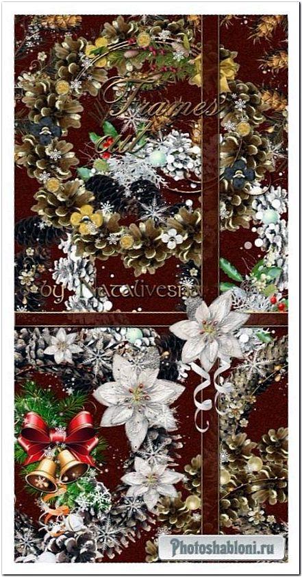 Новогодние рамки - вырезы с шишками и снежинками