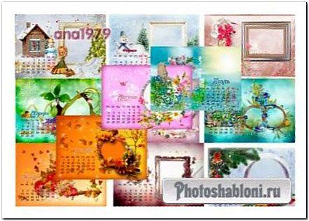 Горизонтальный календарь на 2014 год - Мои фото