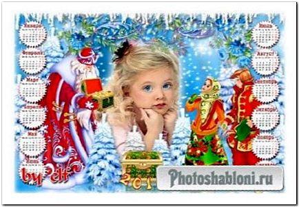 Календарь на 2014 год для детских фото с героями мультфильма Морозко