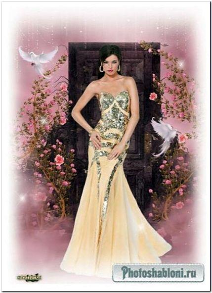 Женский шаблон для фотошопа - Девушка в золотистом платье, голуби и прекрасные розы