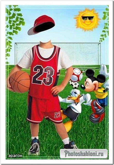 Детский костюм для фотомонтажа мальчикам - Футболист