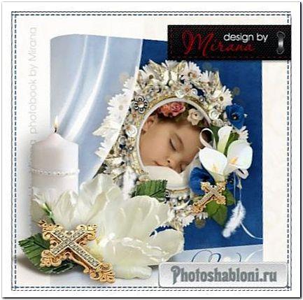 Праздничная коллекция для крестин - Под сенью крыльев Ангела - хранителя