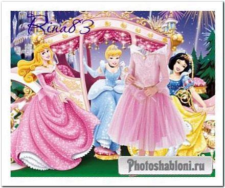 """Шаблон для девочек """"На балу с принцессами"""""""