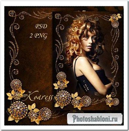 Женская гламурная фоторамка - Золотой орнамент на портрете