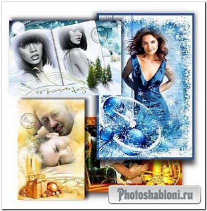 Сборник новогодних фоторамок - Зимние дни