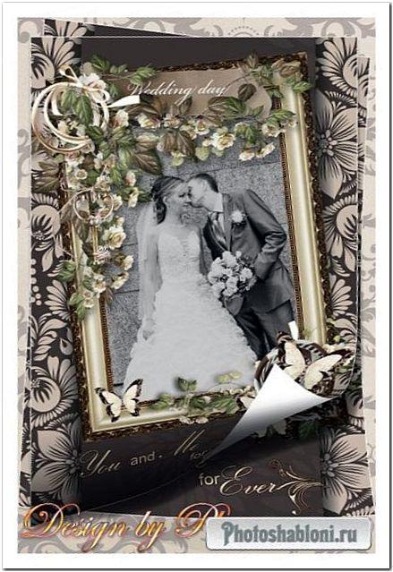 Рамка для фото - День свадьбы