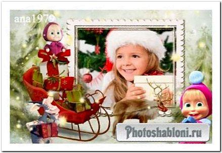 Рамка для фотошопа - Опять новый год
