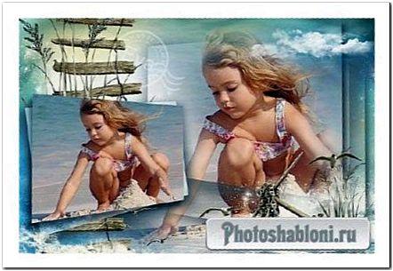 Рамочка для фото - На берегу