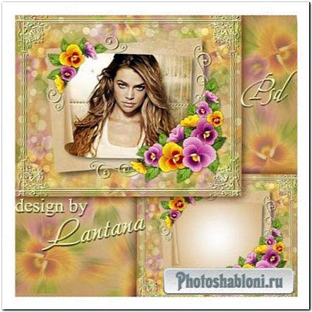 Фоторамка открытка многослойная - Анютины глазки, цветочки из сказки