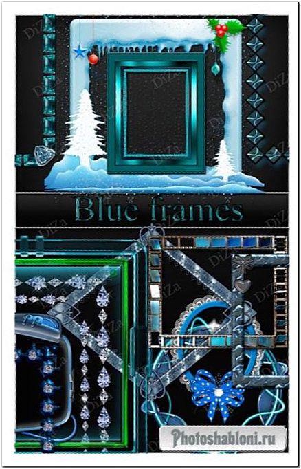 Рамки-вырезы в голубых тонах / Blue frames