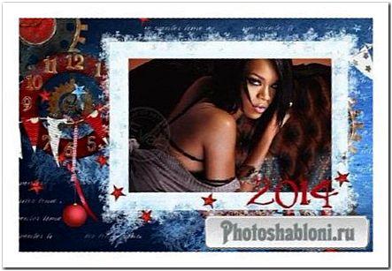 Рамочка для фото - Новогодняя полночь