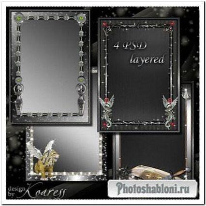 Мужские рамки для оформления фотографий - Оружие и металл