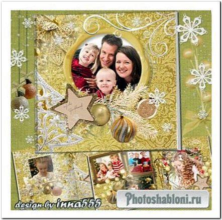 Праздничная фотокнига - Золотое Рождество