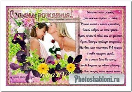 Рамка для фотошопа - Самой милой и самой красивой