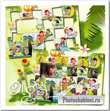 Детские рамки виньетки - Солнечное лето