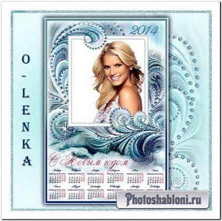 Фоторамка календарь - Морозный вензель