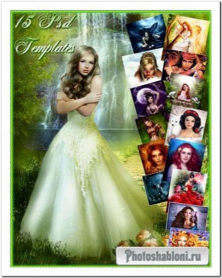 Женские шаблоны - Прекрасные девушки из мира фэнтези