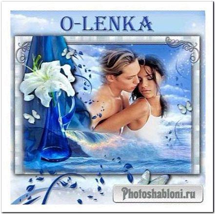 Рамка для фотошопа - Белая лилия