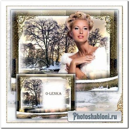Рамка для фотошопа - Блеск и сияние