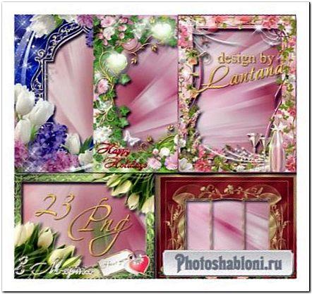Цветочные поздравительные фоторамки - 8 Марта, женский праздник