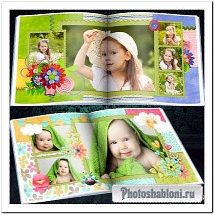 Детская фотокнига в стиле скрапбукинг - Счастливые мгновения
