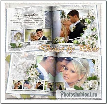 Свадебная фотокнига - Желаем счастья