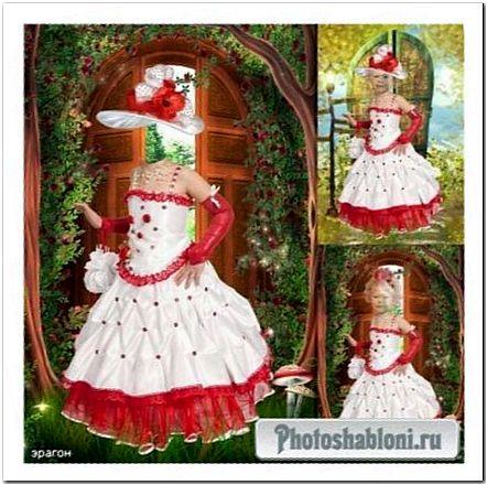 Детский костюм для фотомонтажа - В стране чудес