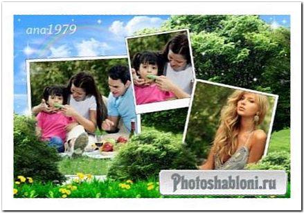 Рамка для фотошопа - Мы семьею отдыхали