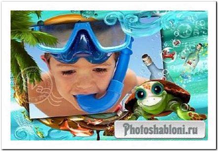Детская рамочка для фотошопа - Веселая морская компания