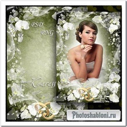 Свадебная фоторамка - Нежная и чистая орхидея белая