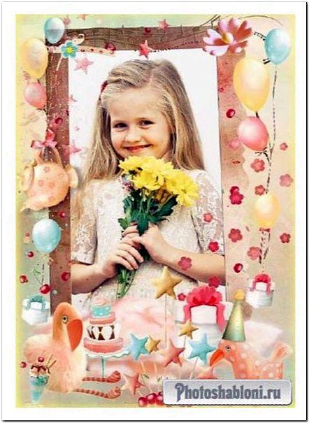 Праздничная рамка для фото - День рождения - праздник детства