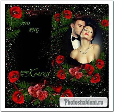 Романтическая рамка для фотошопа с алыми маками - В этом мире только я и ты