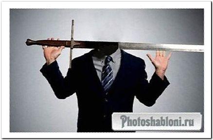 Шаблон мужской - В костюме с мечом