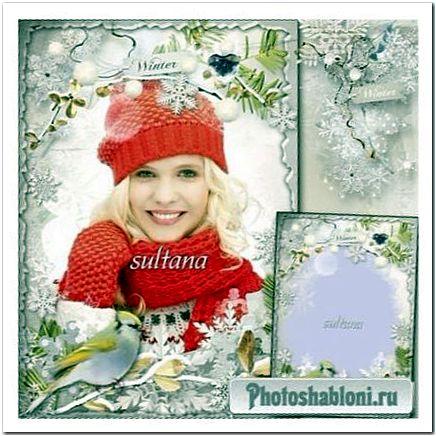 Рамка для фото - Скоро придет зима