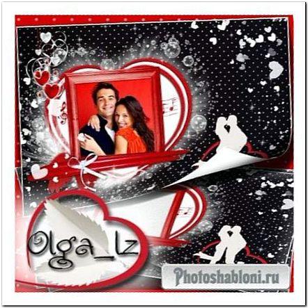 Романтическая рамка для фото - В день святого Валентина