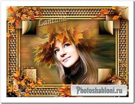 Рамка для фото - Осень - рыжая подружка, ярких красок балаган