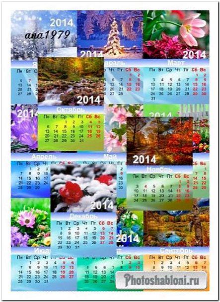 Перекидной настенный календарь на 2014 год - Времена года