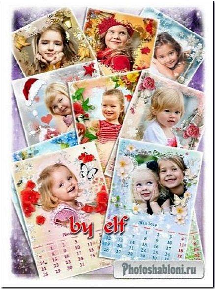 Перекидной календарь 2014 на двенадцать месяцев с рамками для фото