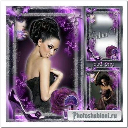 Гламурная рамка в пурпурных тонах - Роза, туфелька, парфюм