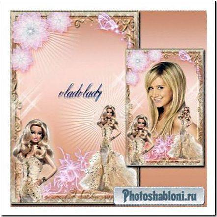 Гламурная рамка для фото девочек и девушек - Барби, блондинка с золотыми волосами