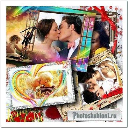 Фоторамки ко дню Святого Валентина - Любовь, нежность, романтика